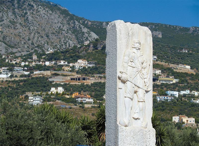 Μνημείο των Μανιατών σε ανάμνηση της μάχης της Βέργας