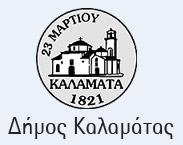 ΔΗΜΟΣ ΚΑΛΑΜΑΤΑΣ