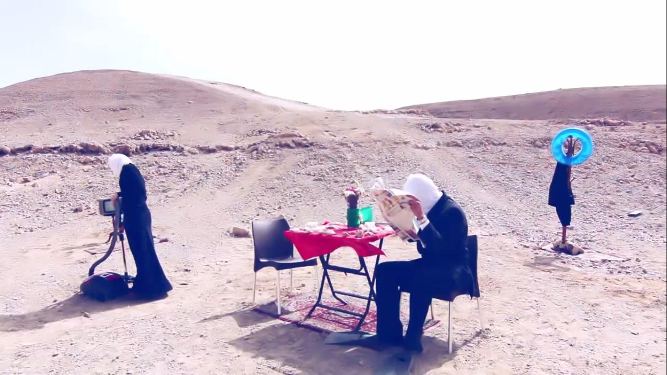 Festival Miden Muhammad Taymour  Nouran Sherif Home