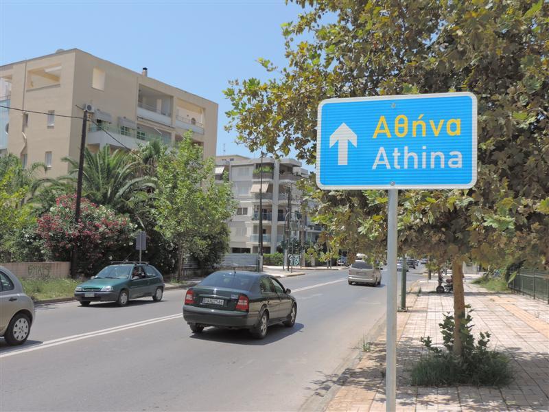 h-pinakides-athina