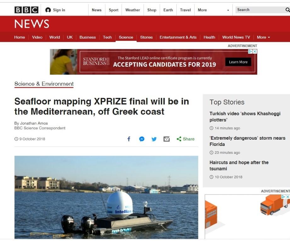 dhmosievma-bbc Medium