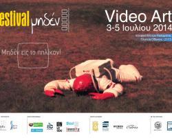 Festival_0__Poster.jpg