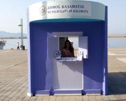 info-kiosk_1.jpg