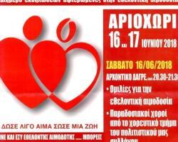 afisa-arioxvri-ethel-aimodosia374_Medium.jpg