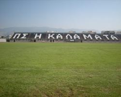 stadio-3.jpg