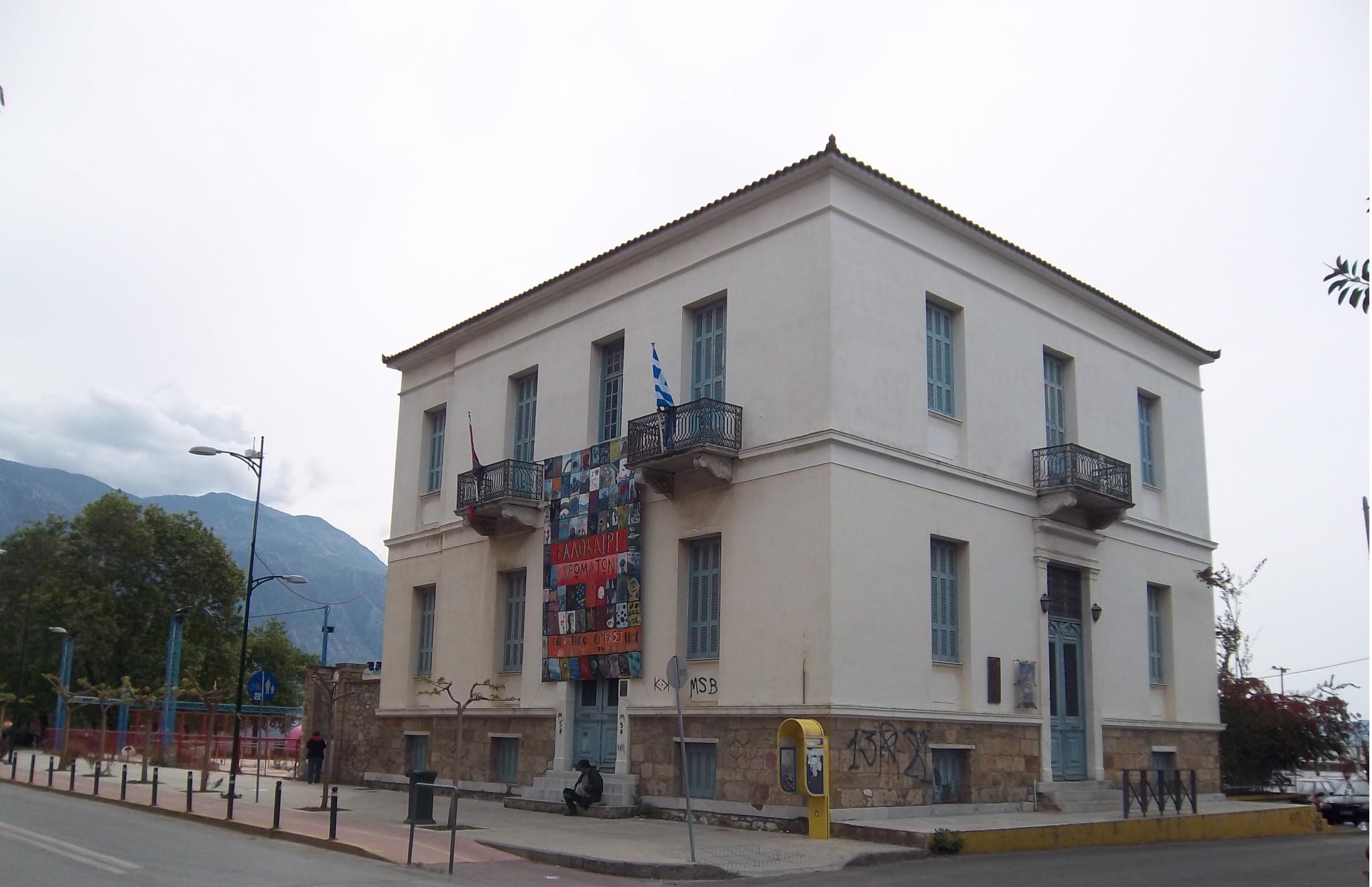 Εικαστικό Εργαστήρι