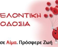 20130704_aiomdosia.JPG
