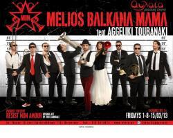 Melios_Balkana_Mama_Medium.JPG