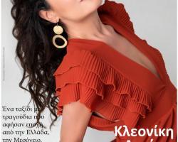 Poster_Demiri_Kalamata_190205_v2_Internet_1.jpg